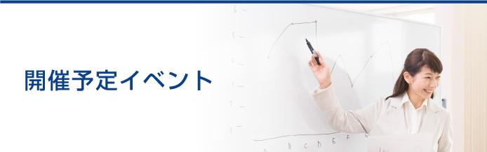 【5月21日開催】ライフリノベーション達成講座 TEN塾‼️
