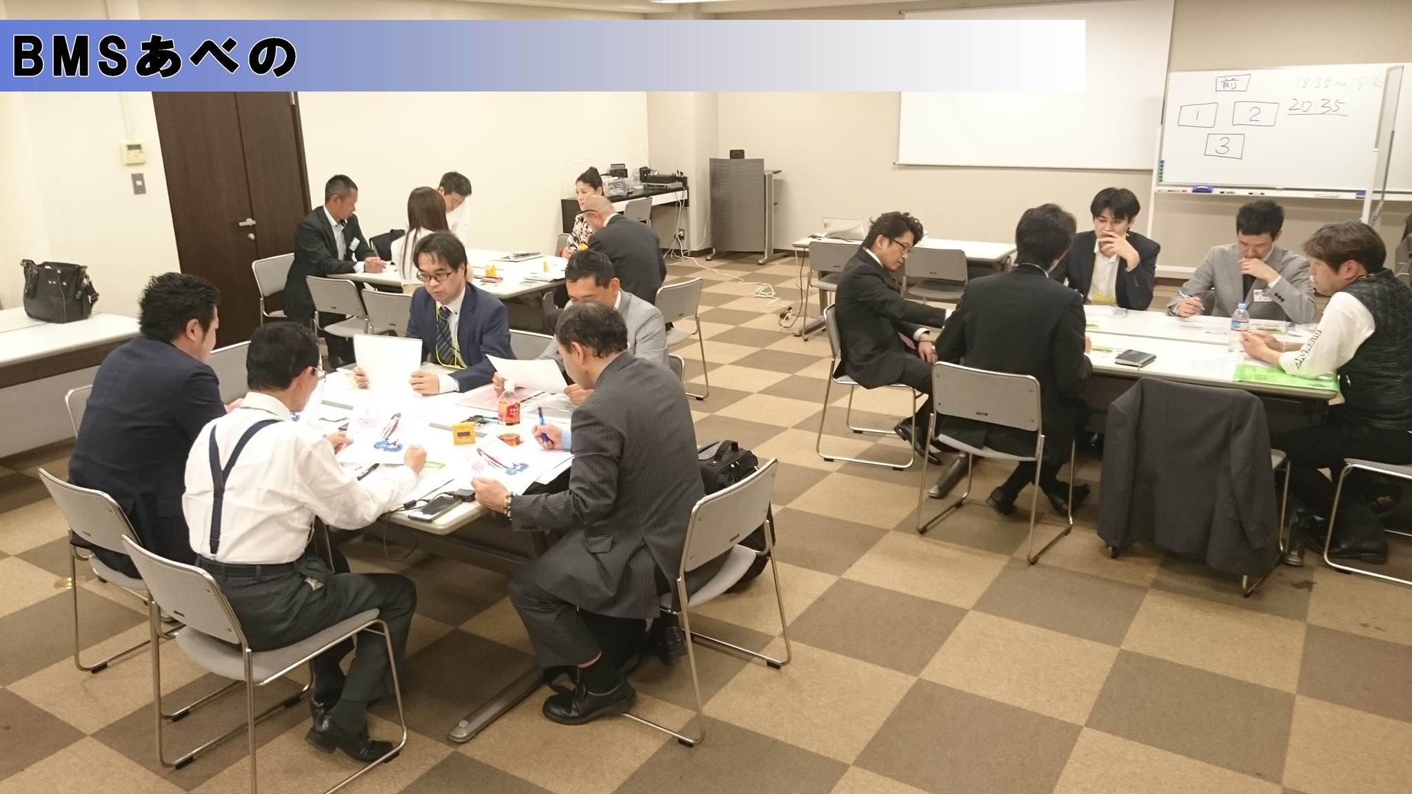 第12回リアルBMSあべの(ビジネスマッチングステージ)